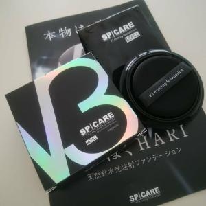 『V3ファンデーション』レフィルのお知らせ~専用パフ付!!(V3ファンデーション正規販売店)