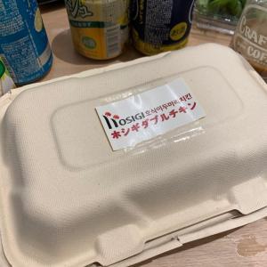 初めてのUber eatsは韓国ペダル‼️