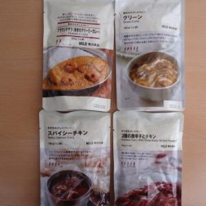 夫が日本で買った無印良品のカレー