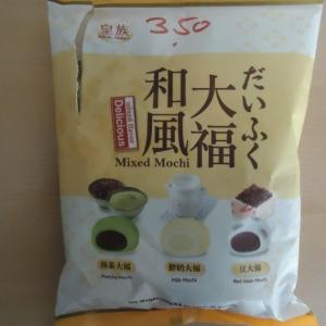 アジアンショップの和風お菓子