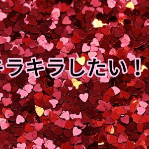 ☆キラキラ☆リア充のおうち英語も良いけど、いろんなスタンスがあるよ。