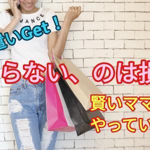 【誰でもできる!】とりあえずサクッと1万円もらっとこう!!