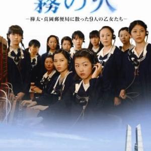 さすが池上 彰も解説できない、余り知らなかった近代日本史を紐解く、見えて来た史実日本史の考察。