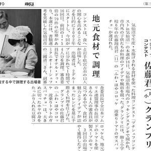 三國さん 木村さん
