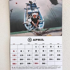 漁師暦の「深い話」