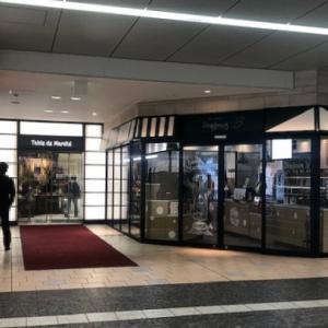 小田急マルシェ多摩センターに新店