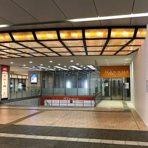 小田急マルシェ多摩センター大規模改装