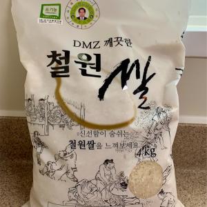 有機栽培のお米