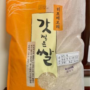 eマートで日本っぽいものを買いました。