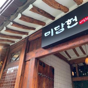 韓屋通り☆カフェ