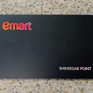 eマートのポイントカード