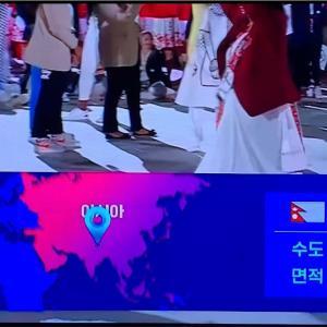 韓国から東京オリンピック開会式を観てみた。
