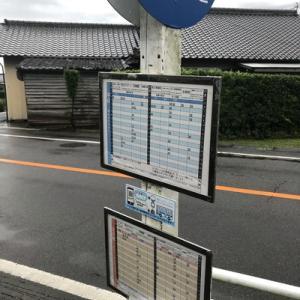 青島グルメ旅〜前編