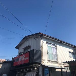 辛麺屋『桝元』