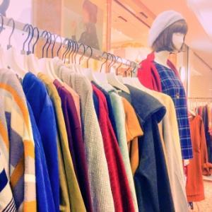 オンラインショッピングで失敗しない洋服の選び方~コロナ外出控え時の賢いショッピング方法