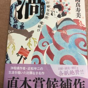 tac奨学生試験と読書