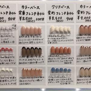 ネイルサロンオーナさんからのご報告 3月静岡県のアイ&ネイルサロンオーナーさん