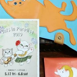 「Cats in Paradise」ホイマイギャラリーさんのねこふん参加しています♪
