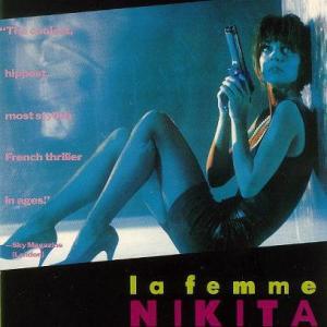肌を刺す孤独と純愛~「ニキータ」(1990年)