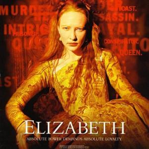 「エリザベス」~何かを得るには何かを失う