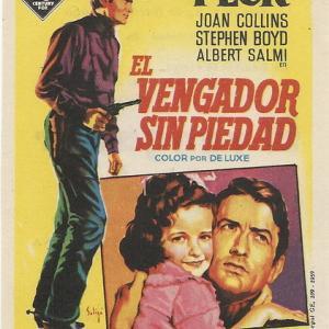 「無頼の群」(1958年)