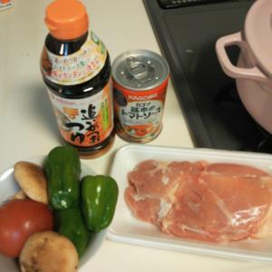 追いがつおつゆで鶏肉のつゆうまトマト煮作ってみました♡