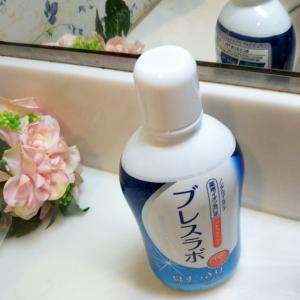薬用イオン洗口液 ブレスラボ マウスウォッシュ シトラスミント