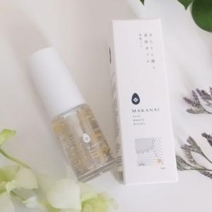 MAKANAI さらりと潤う美容オイル(透き通るような香り)