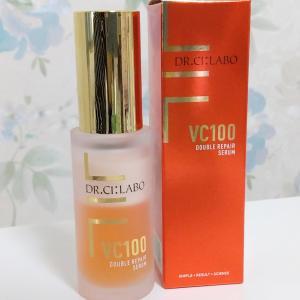2層式美容液「VC100ダブルリペアセラム」