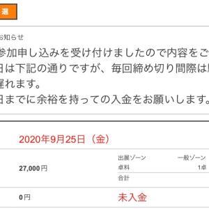 ファインモールド 1/72 F-14A トムキャット②