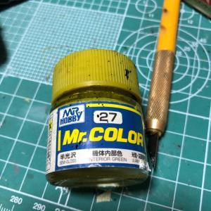 タミヤ 1/48 F4U-1 コルセア ②