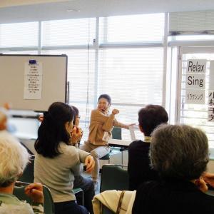 【開催報告】2019健康まつり「昭和歌謡で楽しむ健康ボイストレーニング」~ボイトレ講座