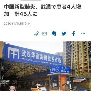 日本の学校で中国人生徒が次々と…日本の危機感の無さ