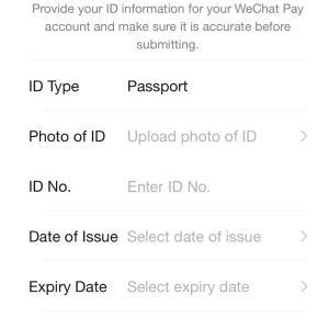 ひぇっ!WeChatpay使えない危機