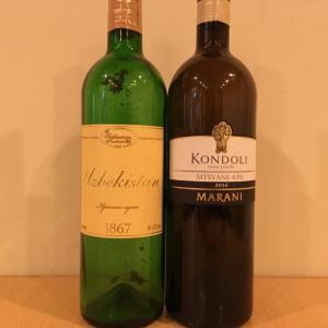 Vins de Géorgie〜ジョージアワインとのマリアージュ〜