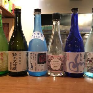 SAKE avec LES ŒUFS D'OR〜日本酒とシェフのお料理とのマリアージュ〜