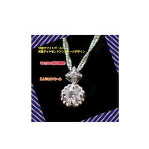 18金ホワイトゴールド 天然ダイヤモンド アンティーク デザインネックレス