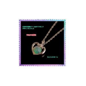 K18WG天然オパール&ダイヤモンドネックレス