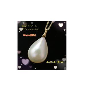K18YG マベパール デザイン ネックレス