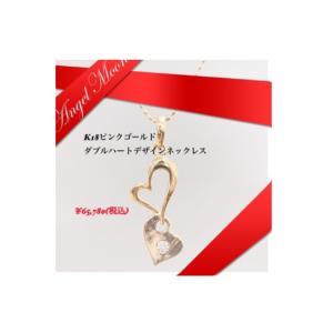 K18ピンクゴールドダブルハートデザインネックレス