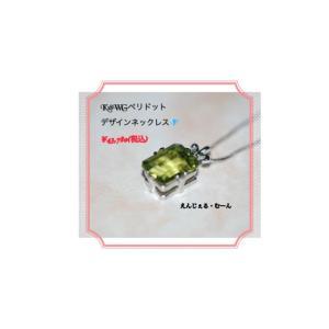 モスグリーン色のペリドットデザインネックレス