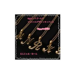 K18ピンクゴールドイニシャルデザインネックレス