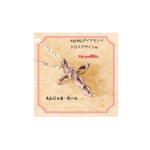 K18WGダイヤモンドスモールクロスデザインネックレス