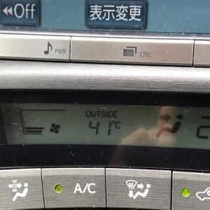 当地も40℃超え・・・! #624