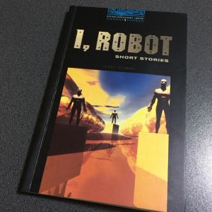 アシモフ   I, ROBOT 読了