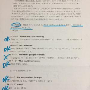 第25回いたばし国際絵本翻訳大賞