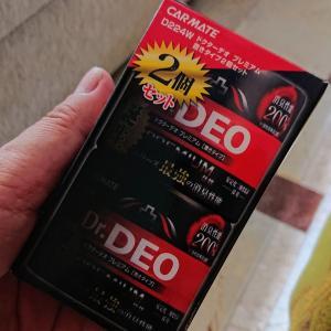 日本で買ってきたドクターデオという消臭剤、お勧めです。