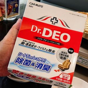 日本で買った車の消臭剤、Dr.DEO、タイでも売っていましたよ。