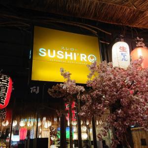 近所の居酒屋スシローに行ってみた。パトゥムタニにあるんですよ。日本のスシローとは関係ないと思う。
