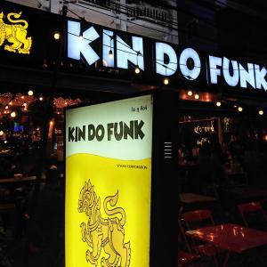 Kin Do Funkで、クラフトビールを飲む。
